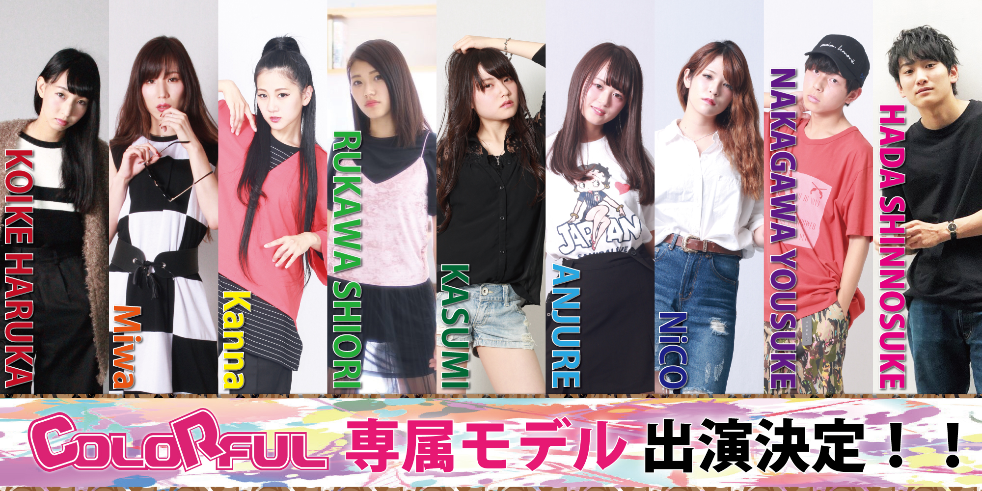 COLORFUL COLLECTION Light Vol.6